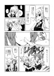 ! 2girls =_= ahoge bike_shorts biting blush closed_eyes comic commentary_request flying_sweatdrops gloves hair_ornament hair_ribbon hand_behind_head highres holding hoshino_souichirou kagerou_(kantai_collection) kantai_collection kiss long_hair monochrome motion_lines multiple_girls neck_ribbon open_mouth outstretched_arms pleated_skirt ponytail removing_glove ribbon school_uniform shiranui_(kantai_collection) short_hair short_ponytail short_sleeves shorts_under_skirt skirt translated twintails vest