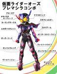 1boy armor black_bodysuit cinnamon_sabaku crossover helmet highres kamen_rider kamen_rider_ooo kamen_rider_ooo_(series) male mask parody rider_belt solo touhou