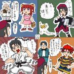 1girl 4boys 4koma brother_and_sister comic crossover jeff kanon_(umineko) mother_(game) mother_2 multiple_boys ness parody partially_translated paula_polestar poo_(mother_2) rifyu siblings translation_request umineko_no_naku_koro_ni ushiromiya_ange ushiromiya_battler ushiromiya_george