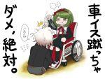 1boy 1girl closed_eyes danganronpa green_hair hair_ribbon hairband hitting komaeda_nagito monaka_(danganronpa) pout ribbon short_hair tears wheelchair white_hair zettai_zetsubou_shoujo