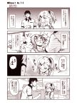 1boy 1girl 4koma admiral_(kantai_collection) alternate_costume alternate_hairstyle bangs_pinned_back blush breasts casual closed_eyes comic embarrassed hair_ornament hairclip hand_up hands_up house in_container in_refrigerator kantai_collection kouji_(campus_life) medium_breasts monochrome open_mouth pinned polo_shirt ponytail refrigerator suzuya_(kantai_collection) tank_top translation_request trembling typo wire_fence