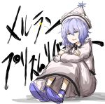 1girl blue_eyes blue_hair crossed_arms hat highres kan_(aaaaari35) merlin_prismriver shoes short_hair sitting solo text touhou