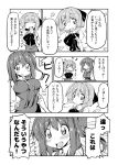 2girls ^_^ anger_vein ase_(nigesapo) bow breasts chestnut_mouth cirno closed_eyes coin comic daiyousei dress fairy_wings flying_sweatdrops hair_bow ice ice_wings index_finger_raised large_bow large_breasts long_dress low_wings money monochrome multiple_girls open_mouth slouching smile touhou wings