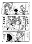 >_< 2girls @_@ ase_(nigesapo) breasts cirno closed_eyes comic covering covering_breasts d: daiyousei dress fairy_wings flying_sweatdrops hands_on_own_cheeks hands_on_own_face large_breasts long_dress low_wings monochrome multiple_girls nude open_mouth partially_translated short_hair side_ponytail sweat touhou translation_request wings you're_doing_it_wrong