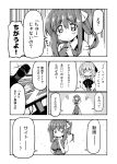 1girl ? ase_(nigesapo) blush bow breasts cirno daiyousei dress gloom_(expression) hair_bow hips large_bow medium_breasts microphone partially_translated sad short_hair side_ponytail solo sweatdrop touhou translation_request