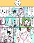 1girl absurdly_long_hair asterios_(fate/grand_order) bangs bare_shoulders black_hair black_ribbon black_sclera blue_eyes bracelet choker comic corsage dress earrings euryale eyebrows eyebrows_visible_through_hair fate/grand_order fate_(series) flower frilled_dress frills hairband headdress horns jewelry lolita_hairband long_hair male_protagonist_(fate/grand_order) necklace open_mouth purple_hair red_eyes ribbon ribbon_trim shirt shirtless translation_request twintails very_long_hair violet_eyes white_dress white_hair white_shirt