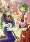 2girls arm_belt ascot backlighting bangs belt blue_dress bow breasts capelet collared_shirt cover cover_page crossed_arms doujin_cover dress english eyes_visible_through_hair flower green_eyes green_hair hair_between_eyes hat kazami_yuuka knee_up lips long_hair long_sleeves looking_at_viewer medium_breasts mima mountain multiple_girls parasol parted_lips petals plaid plaid_skirt plaid_vest puffy_long_sleeves puffy_sleeves red_eyes red_skirt red_vest shiny shiny_hair shirt short_hair skirt skirt_set smile staff sun_print sunflower sunset title touhou umbrella very_long_hair wavy_hair white_shirt witch_hat y2