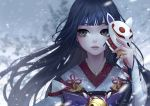 1girl antweiyi bell black_hair blurry blurry_background brown_eyes japanese_clothes long_hair looking_at_viewer mask mask_removed onmyoji snow solo upper_body yuki_onna
