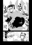 ... 2girls ? animal_ears ass azuki_osamitsu bangs bow cat_ears cat_tail chen chinese_clothes comic dress fox fox_ears fox_tail hat junko_(touhou) long_hair looking_back mob_cap multiple_girls multiple_tails open_mouth short_hair spoken_ellipsis spoken_question_mark stuffed_animal stuffed_toy tail tail_pull touhou toy translation_request