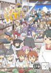 6+girls akatsuki_(kantai_collection) akitsu_maru_(kantai_collection) atago_(kantai_collection) commentary fusou_(kantai_collection) hat hatsuharu_(kantai_collection) hatsuzuki_(kantai_collection) headgear hibiki_(kantai_collection) hiei_(kantai_collection) houshou_(kantai_collection) i-19_(kantai_collection) ikazuchi_(kantai_collection) inazuma_(kantai_collection) iowa_(kantai_collection) jintsuu_(kantai_collection) jun'you_(kantai_collection) kagerou_(kantai_collection) kantai_collection kappougi katori_(kantai_collection) kirishima_(kantai_collection) kongou_(kantai_collection) libeccio_(kantai_collection) littorio_(kantai_collection) long_hair mo_(kireinamo) multiple_girls murakumo_(kantai_collection) mutsu_(kantai_collection) nagato_(kantai_collection) naka_(kantai_collection) pola_(kantai_collection) ponytail sailor_hat sazanami_(kantai_collection) school_uniform sendai_(kantai_collection) serafuku short_hair taigei_(kantai_collection) takao_(kantai_collection) tenryuu_(kantai_collection) teruzuki_(kantai_collection) tone_(kantai_collection) translation_request u-511_(kantai_collection) yamashiro_(kantai_collection) yuudachi_(kantai_collection) z1_leberecht_maass_(kantai_collection) z3_max_schultz_(kantai_collection)