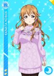 brown_hair character_name dress konoe_kanata long_hair love_live!_nijigasaki_high_school_idol_club violet_eyes