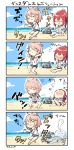 2girls :d ahoge beach blush clouds cloudy_sky commentary_request dancing engiyoshi giving_up_the_ghost hair_ornament highres horizon i-168_(kantai_collection) i-58_(kantai_collection) jojo_no_kimyou_na_bouken kantai_collection laughing long_hair multiple_girls open_mouth pink_hair ponytail redhead school_uniform serafuku short_hair sitting sky smile stereo torture_dance translation_request vento_aureo