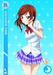 blush character_name love_live!_school_idol_festival love_live!_school_idol_project nishikino_maki purple_eyes redhead seifuku short_hair