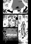 1girl absurdres azuki_osamitsu bandage_on_face bangs bare_legs bow braid closed_eyes comic crutch dress fingerless_gloves gloves hair_bow hat highres hong_meiling jacket long_hair one_eye_closed open_mouth parted_bangs side_slit star touhou translation_request twin_braids yawning