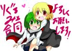 antenna antennae bad_id blonde_hair blush d-so green_eyes green_hair hair_ribbon hug multiple_girls red_eyes ribbon rumia touhou wriggle_nightbug