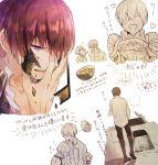 muroboshi_ron norn9 pixiv_id_1551856 purple_hair shiranui_nanami violet_eyes