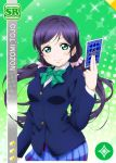 blush card character_name green_eyes long_hair love_live!_school_idol_festival love_live!_school_idol_project low_twintails ribbon seifuku smile toujou_nozomi twintails violet_hair