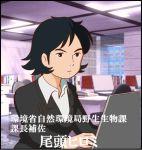 1girl black_border black_hair border character_name computer laptop lowres messy_hair miyazaki_hayao_(style) office_lady ogashira_hiromi oldschool parody shin_godzilla sitting solo studio_ghibli_(style) style_parody tanaka_keiichi