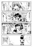 2girls akashi_(kantai_collection) bandana blush_stickers comic greyscale hair_ornament hair_ribbon japanese_clothes kantai_collection long_hair long_sleeves minarai_zouhyou monochrome multiple_girls ribbon school_uniform serafuku smile sweatdrop tackle tress_ribbon wide_sleeves yamashiro_(kantai_collection)