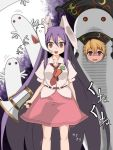 2girls animal_ears blonde_hair carrot costume crescent emanon empty_eyes giving_up_the_ghost hat hattifattener junko_(touhou) kune-kune line_shading long_hair looking_at_viewer lunatic_gun multiple_girls necktie open_mouth pink_skirt puffy_short_sleeves puffy_sleeves purple_hair rabbit_ears red_eyes red_necktie reisen_udongein_inaba shirt short_sleeves skirt smile touhou trembling twitching urban_legend_in_limbo very_long_hair white_shirt
