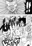 !! 2boys blood chinese_clothes comic commentary_request dragon_ball dragon_ball_z frieza golden_frieza highres lee_(dragon_garou) male_focus motion_lines multiple_boys open_mouth scar scar_across_eye speed_lines translation_request yamcha