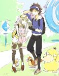 1boy 1girl backpack bag baseball_cap black_hair cellphone fingerless_gloves gloves green_eyes hat holding index kamijou_touma long_hair mew pantyhose phone pidgey pokemon pokemon_(creature) pokemon_(game) pokemon_go pokestop psyduck rattata saiba_(henrietta) scared shoes silver_hair sketch spiky_hair to_aru_majutsu_no_index weedle