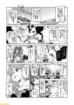 aircraft airplane ayanami_(kantai_collection) comic commentary firing greyscale hair_ribbon kantai_collection long_hair lycoris_hime mizumoto_tadashi monochrome non-human_admiral_(kantai_collection) ooshio_(kantai_collection) ponytail ribbon seaplane side_ponytail tone_(kantai_collection) torn_clothes translation_request twintails zara_(kantai_collection)
