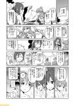 bathing cannons comic commentary covering covering_breasts drum_bath greyscale hat kantai_collection mizumoto_tadashi monochrome non-human_admiral_(kantai_collection) palm_tree steam tone_(kantai_collection) torn_clothes translation_request tree twintails zara_(kantai_collection)