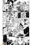abukuma_(kantai_collection) airfield_hime bandaid bangs braid central_hime comic commentary double_bun fubuki_(kantai_collection) greyscale hair_ribbon hat innertube kantai_collection kasumi_(kantai_collection) kitakami_(kantai_collection) mizumoto_tadashi monochrome non-human_admiral_(kantai_collection) overall_skirt peaked_cap prinz_eugen_(kantai_collection) remodel_(kantai_collection) ribbon school_uniform serafuku side_ponytail supply_depot_hime torn_clothes translation_request twintails