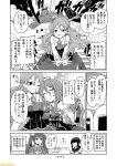 bottle comic commentary drinking fubuki_(kantai_collection) greyscale hair_ribbon kantai_collection leaning_on_person lycoris_hime mizumoto_tadashi monochrome non-human_admiral_(kantai_collection) pola_(kantai_collection) ribbon school_uniform serafuku tone_(kantai_collection) translation_request twintails wine_bottle zara_(kantai_collection)