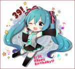 1girl 39 ;d aqua_eyes aqua_hair blush bow chibi crossed_bangs dated detached_sleeves full_body hair_between_eyes hair_bow happy_birthday hatsune_miku headset higasa_hinowa long_hair musical_note necktie one_eye_closed open_mouth outstretched_arm skirt smile solo star thigh-highs tie_clip twintails very_long_hair vocaloid white_background