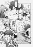 1boy 3girls asbel_lhant blush check_translation cheria_barnes closed_eyes coat directional_arrow doujinshi embarrassed greyscale happy highres kurimomo monochrome multicolored_hair multiple_girls open_mouth pascal short_hair skirt sophie_(tales) staring tales_of_(series) tales_of_graces translation_request two-tone_hair