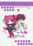 1boy 1girl 2010 alternate_costume asbel_lhant black_shoes black_skirt blue_eyes blush bow breasts brown_eyes bubble_skirt cheria_barnes chibi cleavage cleavage_cutout coat doujinshi heart highres horns kurimomo looking_at_viewer no_nose pants pantyhose pink_legwear polka_dot polka_dot_legwear redhead shoes skirt smile standing tales_of_(series) tales_of_graces two_side_up white_pants white_shoes