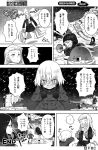 3girls bag blood blush casual clara_(girls_und_panzer) coat comic fang fbc girls_und_panzer greyscale ground_vehicle helmet holding katyusha kv-2 long_hair looking_at_viewer megaphone military military_vehicle monochrome motor_vehicle multiple_girls nonna nosebleed open_mouth short_hair short_jumpsuit standing t-34 tank tears translated vehicle_request