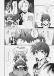 1girl 3boys angry asbel_lhant blush bow check_translation cheria_barnes coat doujinshi facial_hair glasses greyscale hair_bow highres hubert_ozwell kurimomo malik_caesars monochrome multiple_boys skirt stubble sweatdrop tales_of_(series) tales_of_graces translation_request two_side_up