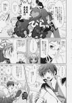 1girl 3boys :o adjusting_glasses asbel_lhant blush bow check_translation cheria_barnes coat doujinshi glasses greyscale hair_bow highres hubert_ozwell kurimomo malik_caesars monochrome multiple_boys o_o pants short_hair tales_of_(series) tales_of_graces translation_request two_side_up