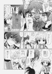 1boy 3girls angry asbel_lhant blush brooch check_translation cheria_barnes closed_eyes coat doujinshi gloves greyscale highres jewelry kurimomo long_hair monochrome multicolored_hair multiple_girls open_mouth pascal pushing scarf short_hair sophie_(tales) tales_of_(series) tales_of_graces translation_request twintails two-tone_hair