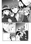 4boys ahoge amagase_touma arms_behind_head black_hair comic crossed_arms formal glasses greyscale hairband hat idolmaster ijuuin_hokuto jupiter_(idolmaster) male_focus mitarai_shouta monochrome multiple_boys necktie producer_(idolmaster_anime) short_hair smile suit translation_request