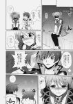 1boy 1girl asbel_lhant bed blush bow brooch cheria_barnes coat doujinshi greyscale highres jewelry kurimomo monochrome shaded_face shoes short_hair sitting skirt tales_of_(series) tales_of_graces tears thigh-highs translation_request two_side_up
