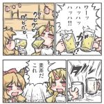 2girls barley_tea beer_mug blonde_hair brown_hair comic drinking horn horn_ribbon horns hoshiguma_yuugi ibuki_suika kureha_mitsushige long_hair multiple_girls red_eyes ribbon touhou