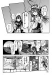 3girls bare_shoulders bonnet boots choufu_shimin comic corset cup detached_sleeves greyscale hairband headgear isolated_island_hime kantai_collection kirishima_(kantai_collection) kongou_(kantai_collection) monochrome multiple_girls page_number ribbon-trimmed_sleeves ribbon_trim shinkaisei-kan ship spyglass sweatdrop teacup thigh-highs thigh_boots translated watercraft
