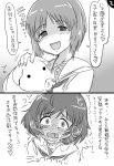 akiyama_yukari blush comic drooling girls_und_panzer greyscale messy_hair monochrome nishizumi_miho pig saliva school_uniform serafuku short_hair skirt tears tonda translation_request