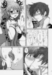 1boy 1girl asbel_lhant blush bow brooch check_translation cheria_barnes closed_eyes comic couple doujinshi french_kiss greyscale hair_bow hetero highres jewelry kiss kurimomo monochrome saliva short_hair sweat tales_of_(series) tales_of_graces tongue translation_request two_side_up