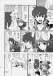 1boy 3girls anger_vein angry asbel_lhant bow cheria_barnes closed_eyes couple doujinshi hair_bow highres kurimomo ladle multiple_girls open_mouth pascal short_hair smile sophie_(tales) sweatdrop tales_of_(series) tales_of_graces translation_request two_side_up