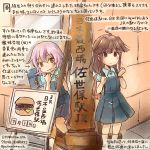 2girls :3 ahoge backpack bag brown_eyes brown_hair collared_shirt commentary_request dated food hamburger kantai_collection kirisawa_juuzou kuma_(kantai_collection) multiple_girls pink_hair red_eyes shirt short_hair short_sleeves tama_(kantai_collection) traditional_media train_station translation_request twitter_username