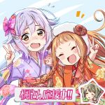3girls bangs blunt_bangs blush braid brown_eyes brown_hair closed_eyes fringe hair_ornament hair_ribbon hairclip holding_hands horns ichihara_nina idolmaster idolmaster_cinderella_girls japanese_clothes kimono kingin koshimizu_sachiko long_hair mole mole_under_eye multiple_girls new_year open_mouth purple_hair ribbon sheep_hat sheep_horns short_hair smile takagaki_kaede translated twin_braids v