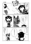 3girls comic gouta_(nagishiro6624) greyscale highres kantai_collection monochrome multiple_girls remodel_(kantai_collection) ru-class_battleship shigure_(kantai_collection) tenryuu_(kantai_collection) translated