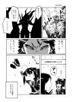4girls comic gouta_(nagishiro6624) greyscale highres kantai_collection monochrome multiple_girls remodel_(kantai_collection) ru-class_battleship satsuki_(kantai_collection) shigure_(kantai_collection) shinkaisei-kan translated z1_leberecht_maass_(kantai_collection)