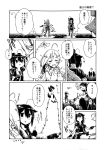 5girls admiral_(kantai_collection) chi-class_torpedo_cruiser comic dated gouta_(nagishiro6624) greyscale highres i-class_destroyer kantai_collection kiyoshimo_(kantai_collection) monochrome multiple_girls remodel_(kantai_collection) ri-class_heavy_cruiser ricocheting ru-class_battleship shigure_(kantai_collection) shinkaisei-kan translated