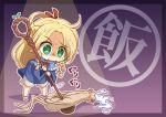 1girl :d blonde_hair braid chibi commentary_request d.a dungeon_meshi frame geoduck gloom_(expression) green_eyes holding long_hair marushiru open_mouth simple_background smile spotlight staff translated twin_braids
